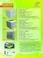 Evaporative air cooler 4