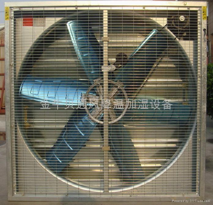 Greenhouse/poultry/industrial exhaust,ventilating fan 5