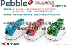 pebble4证卡打印机维修