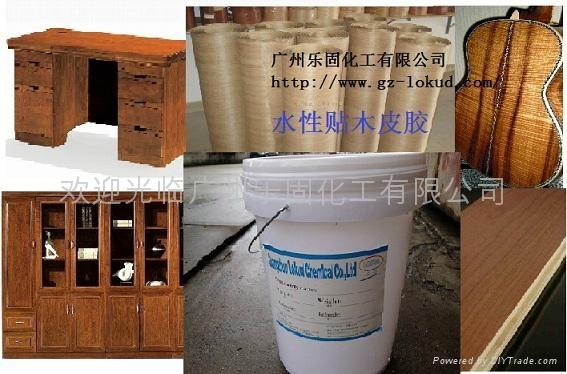 水性木皮膠 2