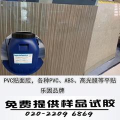 PVC线条包覆胶
