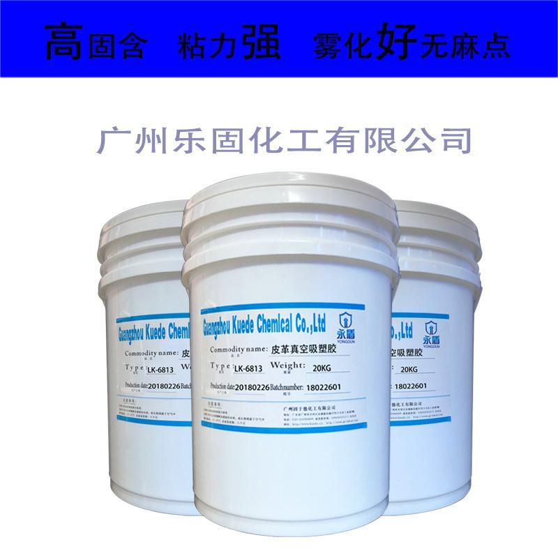 木門吸塑水性熱熔膠 1