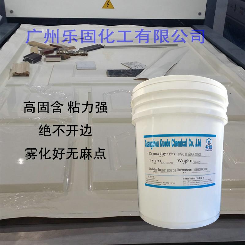 木門吸塑水性熱熔膠 4