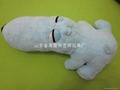 毛绒玩具欠揍狗 2
