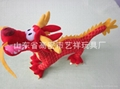 毛绒玩具龙 2