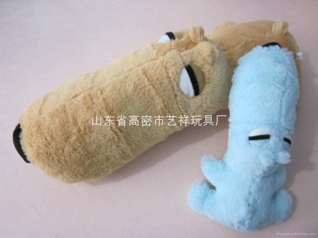 毛绒玩具欠揍狗 5