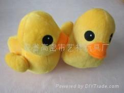毛绒大黄鸭 1