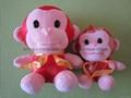 喜慶猴子 5