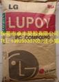 韩国 LG GP2300 PC