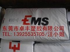 瑞士EMS PA12 TR90
