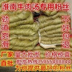 淮南牛肉鍋專用粉條