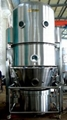 China Pharmaceutical Fluid Bed Dryer
