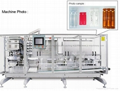 China pharmaceutical equipment for plastic bottle form-fill-seal machine
