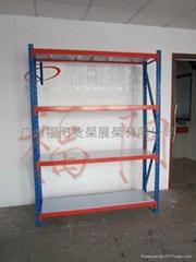 warehous shelf