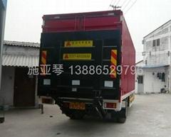 Car stern plate foshan xin force
