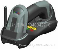 瀋陽民德CS3290無線條碼掃描器