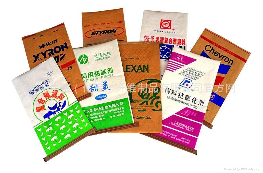 上海专业生产牛皮纸包装袋 1