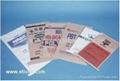 上海专业生产牛皮纸包装袋 2