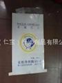 上海专业生产牛皮纸包装袋 3