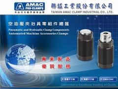 联镒AMAC单动油压缸TC-16B1