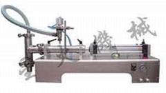 广西灌装机液体灌装机