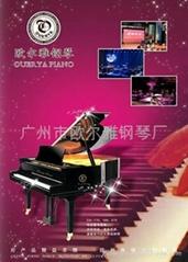 鋼琴自動演奏系統OA
