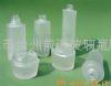 玻璃瓶30毫升膏霜瓶