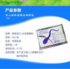 豬精液長效稀釋粉