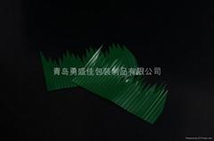 壽司草三本杉一號綠葉山形片