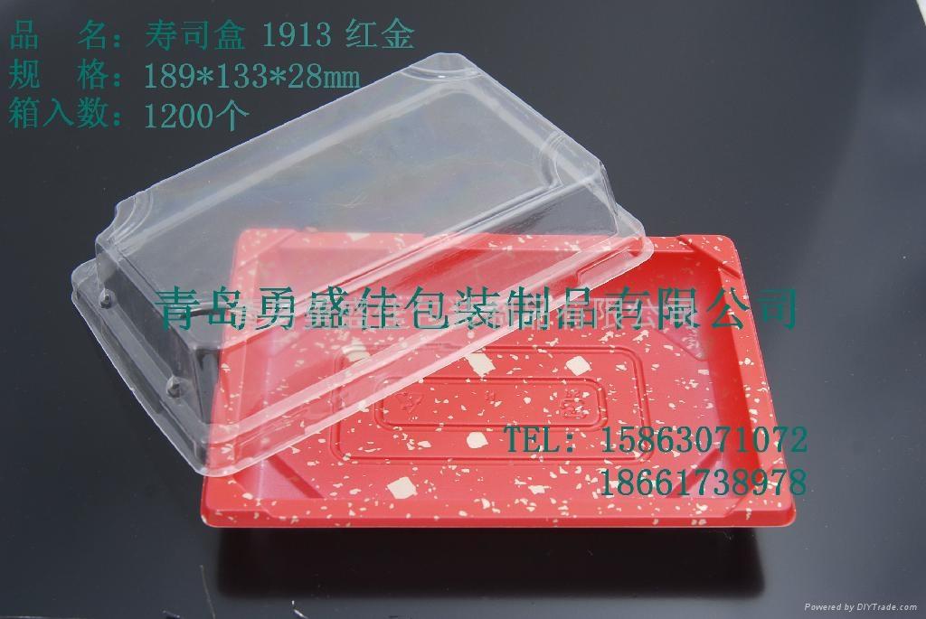 一次性红金寿司盒外卖打包盒  1
