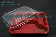 餐盒一次性打包盒快餐盒