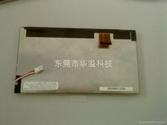 供应LQ065T5GG64夏普中小尺寸液晶屏车载导航DVD屏