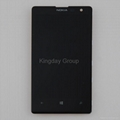 Nokia Lumia 1020 LCD Display Touch Screen Digitizer Assembly with Frame Black 1
