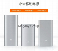 Xiaomi Power Bank Silver