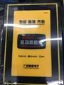 Kaisi Versatile screwdrivers set  Repair