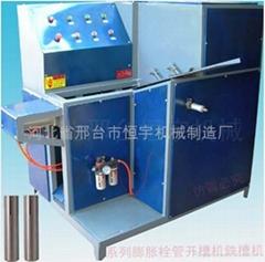 優質膨脹管開槽機開口機膨脹螺栓