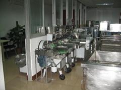 Guangzhou Fengxiang Food Machinery Co,.ltd