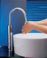 Automatic Faucet (BD-8908-32)