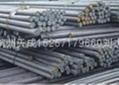 供應杭州日本模具鋼材SKD11