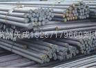 供应杭州日本模具钢材SKD11 SKD61 NAK80