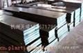浙江CR12MOV 模具钢锻件