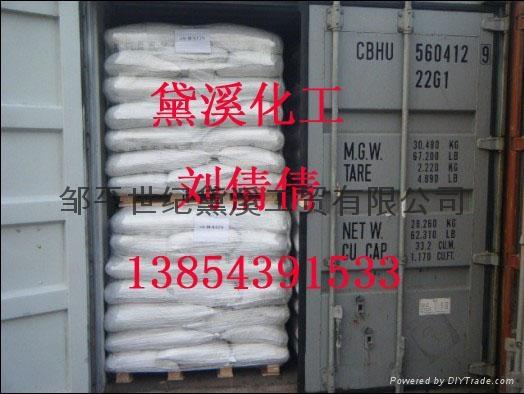 ammonium chloride food grade 1