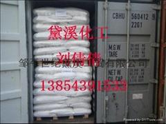ammonium chloride food grade