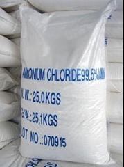 ammonium chloride medical grade