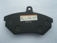 Disc brake pad for VW