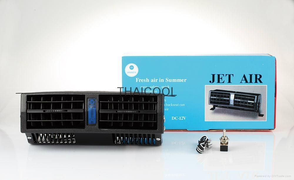 Jet air blower 2