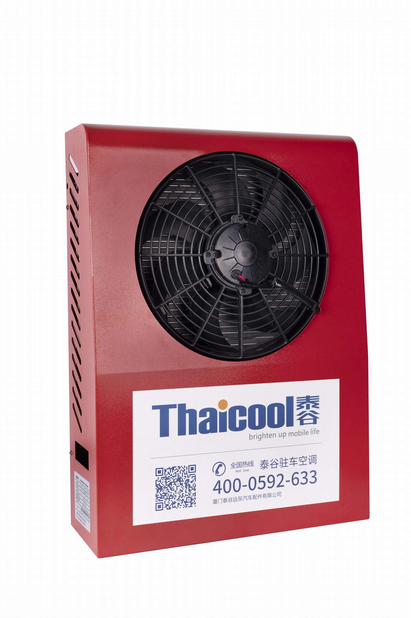 Truck air conditioning system electric parking cooler  2