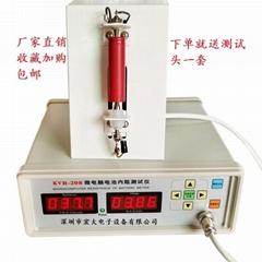 微電腦電池內阻測試儀電池內阻測試儀