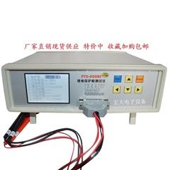 锂电池保护板测试仪电池保护板测试仪