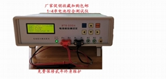 BTS-2004电池综合测试仪电池参数测试仪